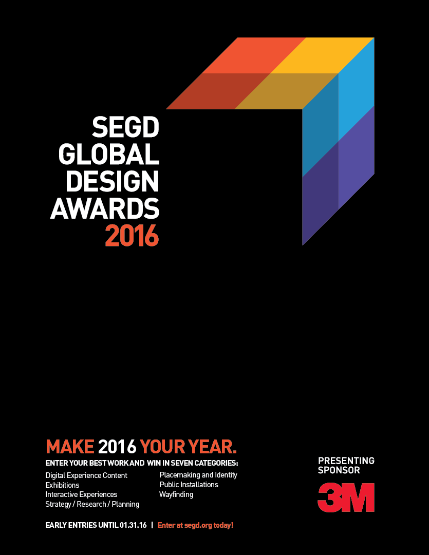 2016 Design Awards Poster