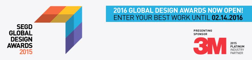 2016 Global Design Awards Now Open