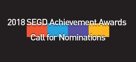 2018 Achievement Awards Call for Nominations