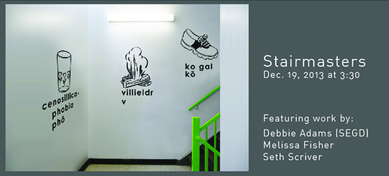 SEGD Toronto Stairmasters Event Dec13