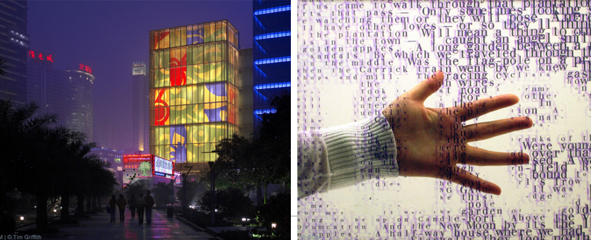 Examples of graphic work by Skidmore, Owings+Merrill