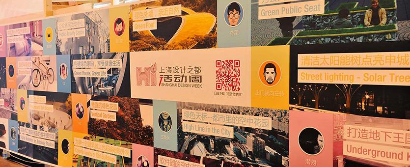 Tongji University  Banner