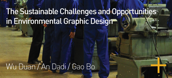 The Sustainable Challenges and Opportunities in Environmental Graphic Design