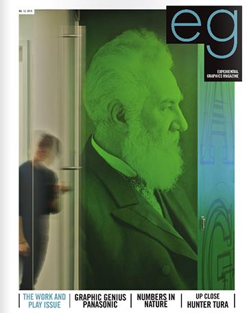 eg magazine Issue 13, 2015