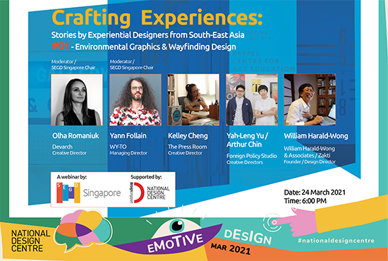 Crafting Experiences: Stories by Experiential Designers from South-East Asia, #01 - Environmental Graphics & Wayfinding Design