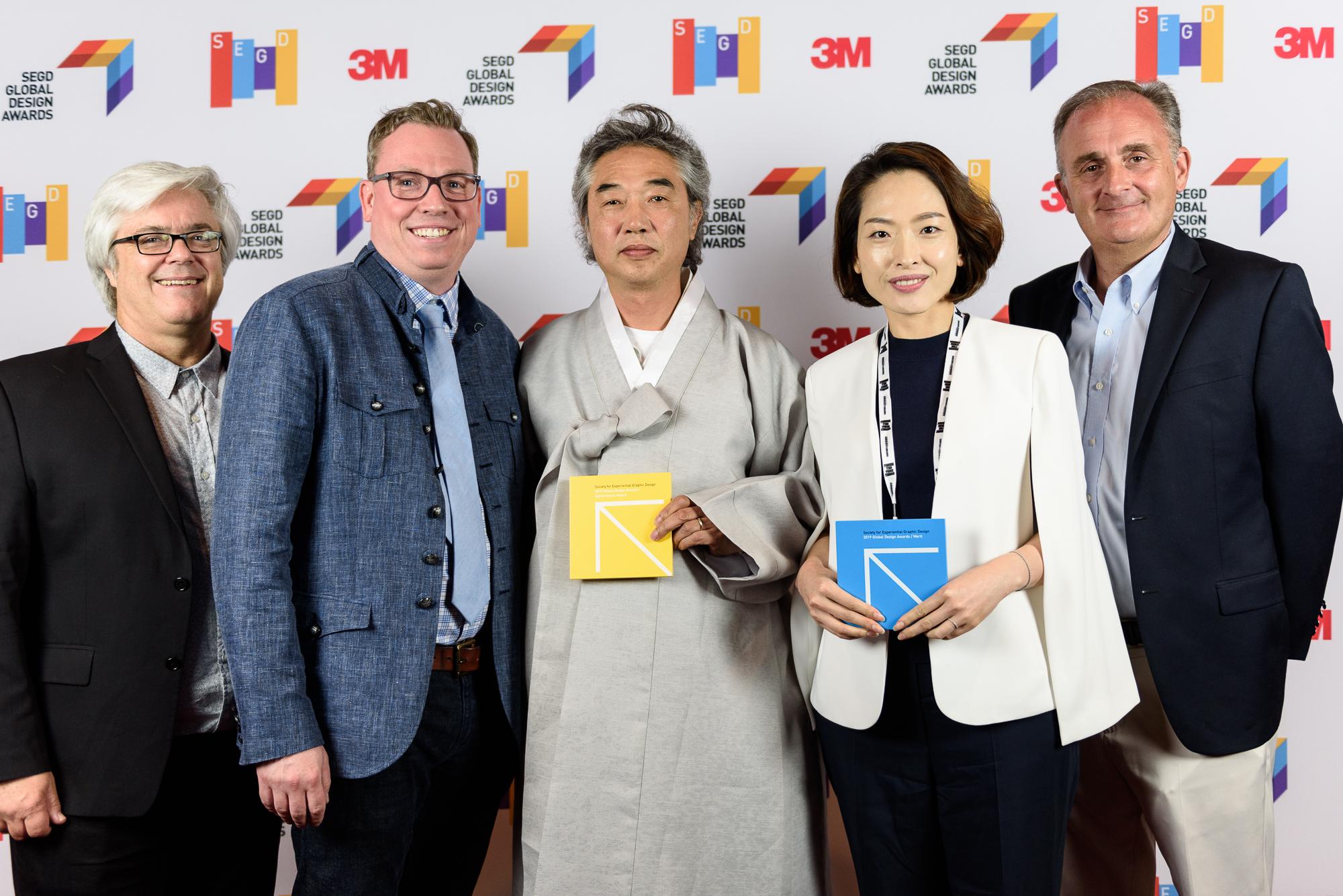 2019 Merit Award/Sylvia Harris Award - YIEUM Partners