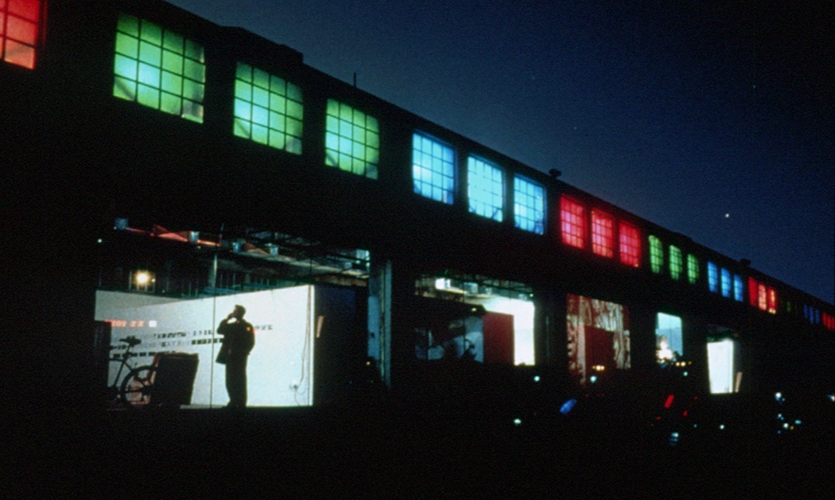 Exterior, R-G-B, Southern California Institute of Architecture, Electroland