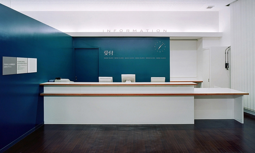 San ai clinic color and signage design segd for Medical office paint colors