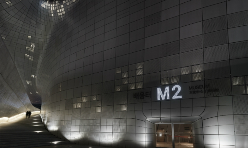 Merit Award: Dongdaemun Design Plaza Wayfinding (YiEUM Partners Consortium)