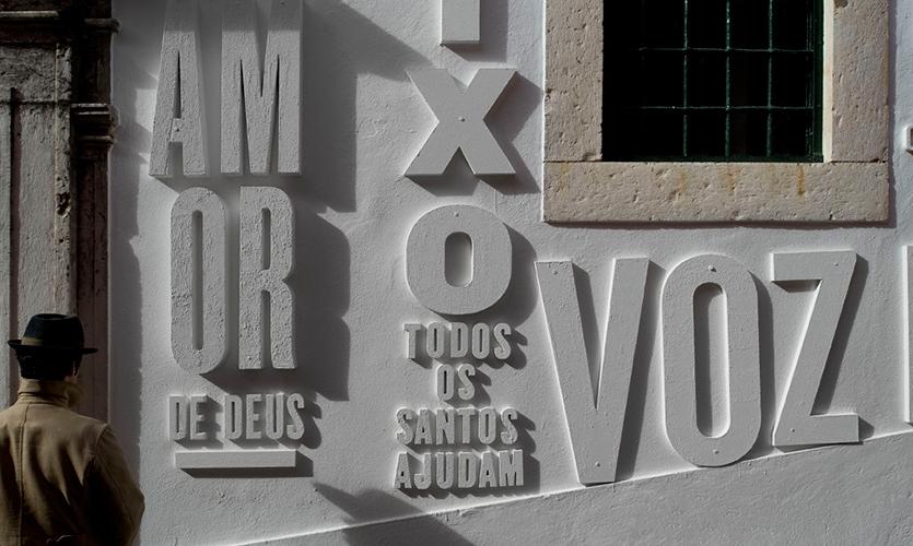 Wall Letters, Go with God, Eduardo Fernandes/Ermida Nossa Senhora da Conceição, R2 Design
