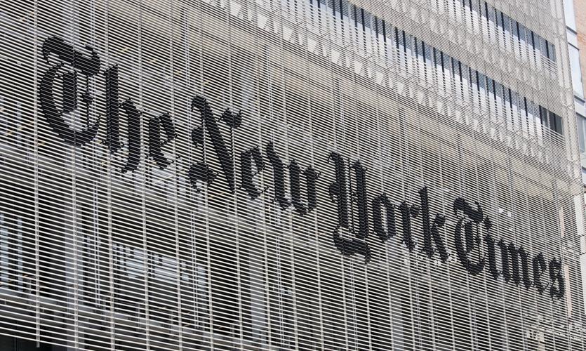 Logo on Building Face, The New York Times Building Façade, Forest City Ratner Companies, Pentagram