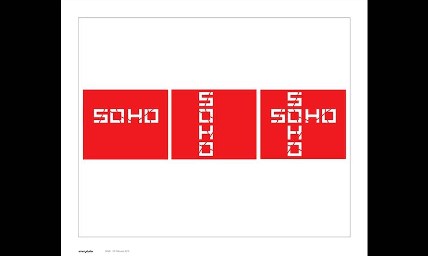 Logos, Soho, Soho China, emerystudio