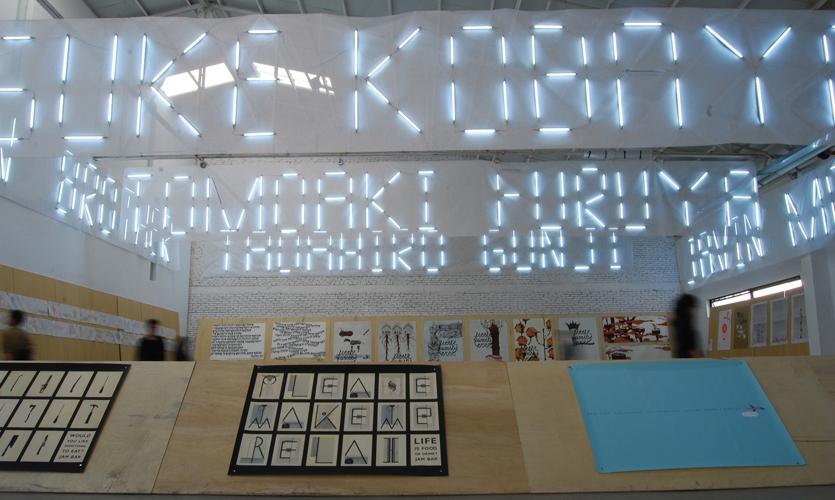 Exhibit Lights, X exhibition, Shenzhen Graphic Design Association, SenseTeam