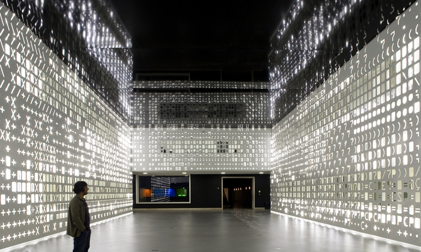 Hall Walls, Skin,  Pavilion of Knowledge, P-06 Atelier, JLCG Architects