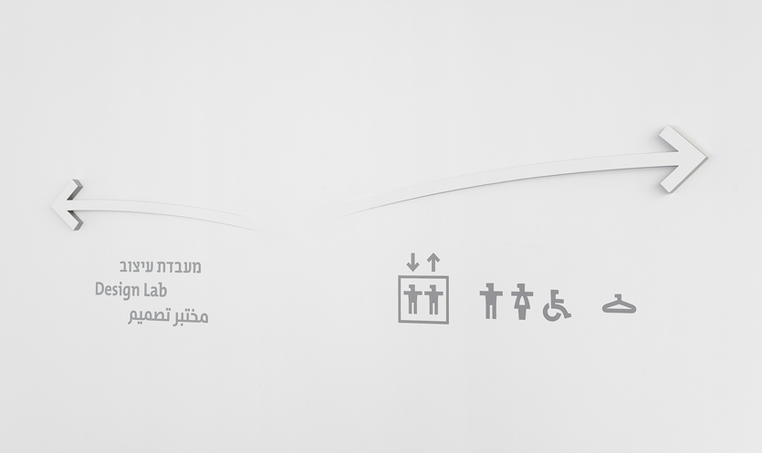 Arrows with Trilingual Text and Pictograms, Design Museum Holon Signage and Wayfinding, Adi Stern Design