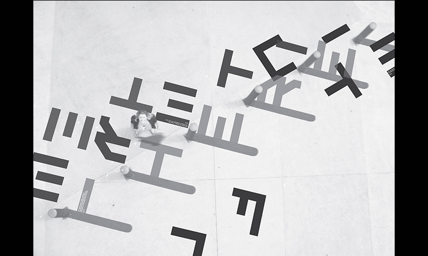 Katie Bevin's Urban Tales typography project, a winner in the 2011 SEGD Global Design Awards, helped launch her design career.
