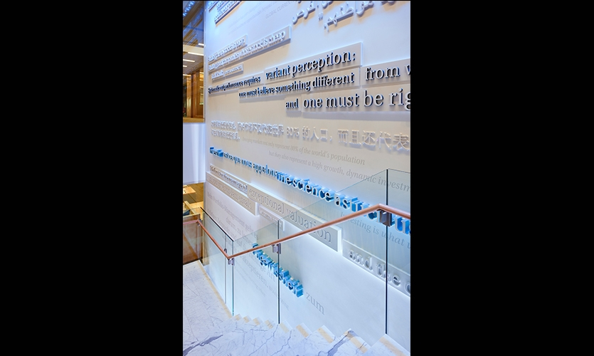 Raised Text on Wall by Stairs, Branded Environment, Confidential financial services client, Ayers Saint Gross
