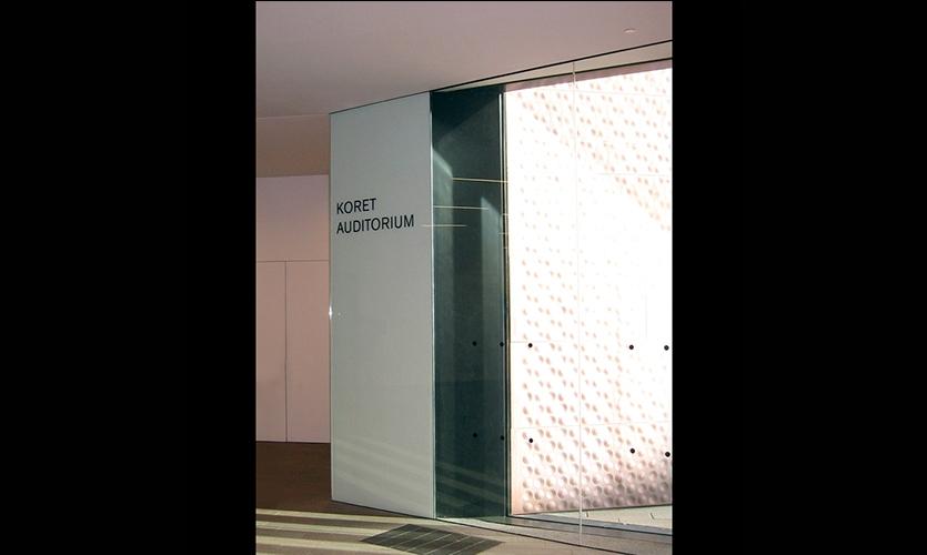Entry, de Young Museum, Fine Arts Museum of San Francisco, Debra Nichols Design