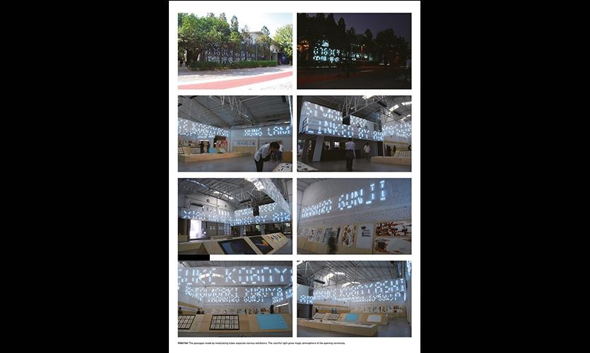 Collection of Exhibit Photos, X exhibition, Shenzhen Graphic Design Association, SenseTeam