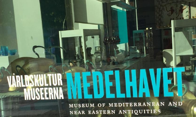 Museum Storefront (photo:Brenda Cowan)