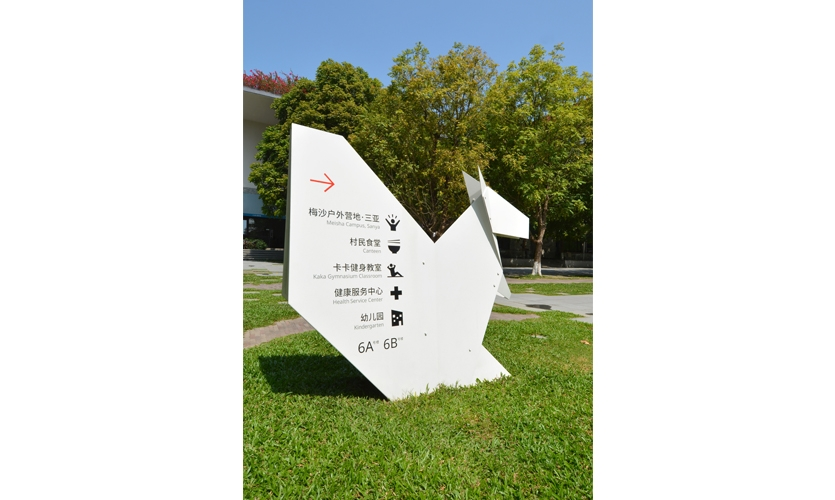 Directional sign with squirrel motif