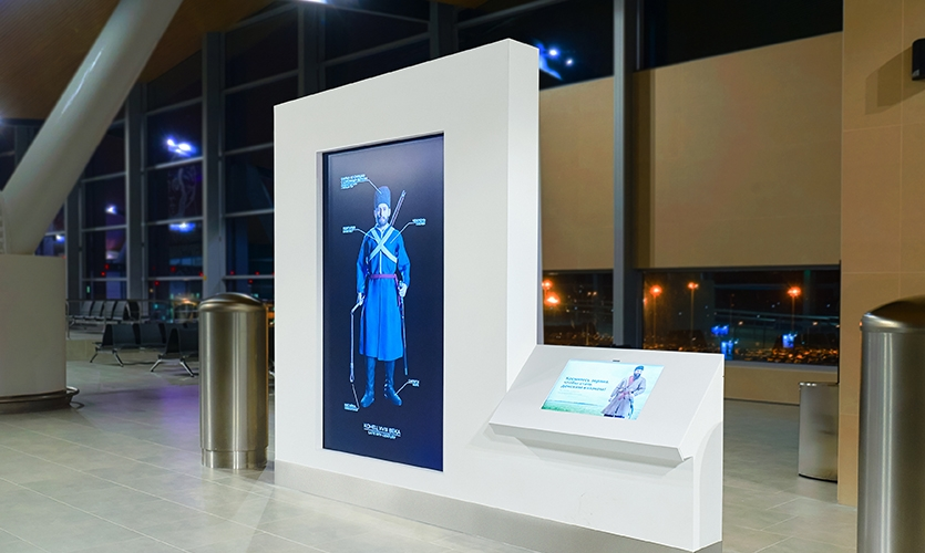 "Rostov-on-Don Platov International Airport (image: interactive allows visitors to ""try on"" cossack garments)"
