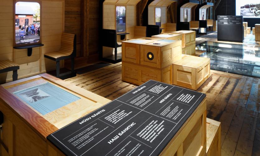 Exhibition: Aluksne Banitis Station