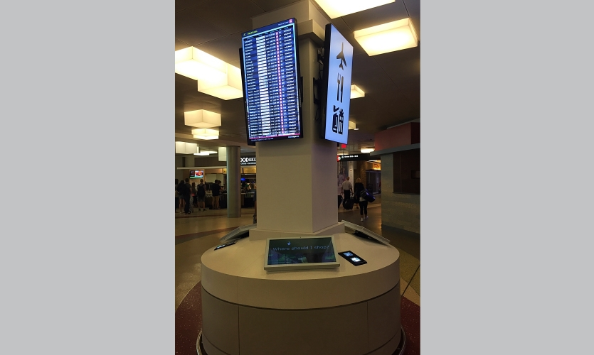 Participants who tour Boston Logan Airport will learn how Massport manages the passenger flow with both static and digital wayfinding solutions by Art of Context.