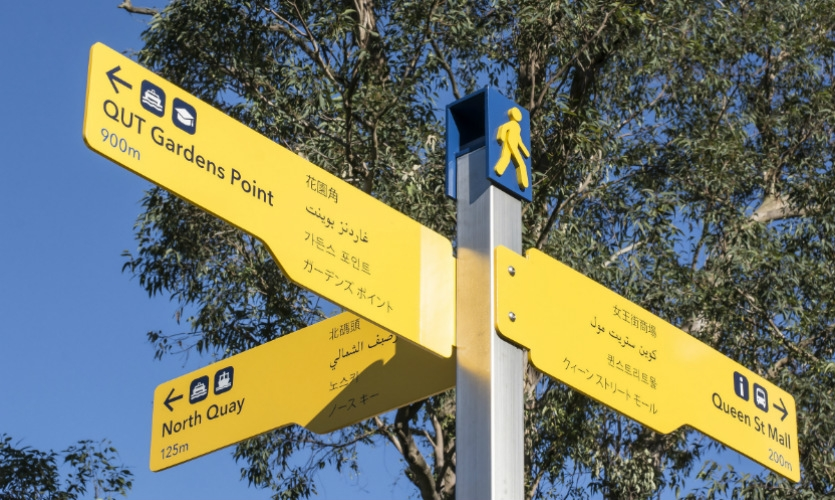 Fabricator Harlequin was able to retrofit the new blade signs to fit the old sign system footings.