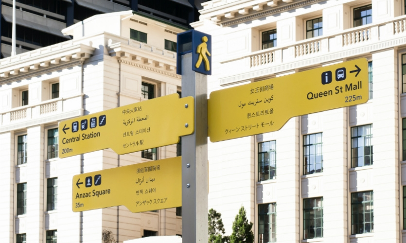 The signs also provide walking distances to major destinations.