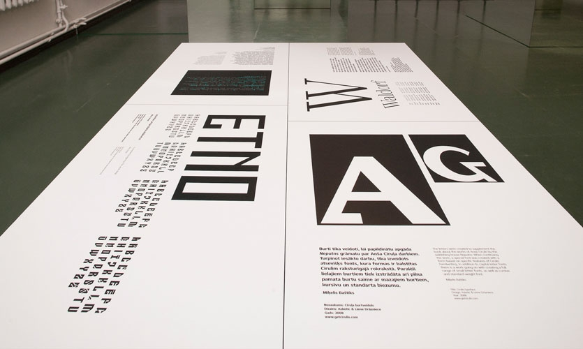 A4 size sheet was multiplied 45 times - we got the exhibition surfaces. These surfaces were positioned on a grid network and exhibition objects were arranged on them.