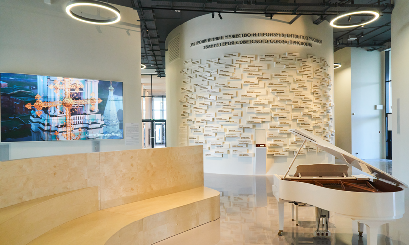 Throughout the year, special events will take place in the public space of the museum.