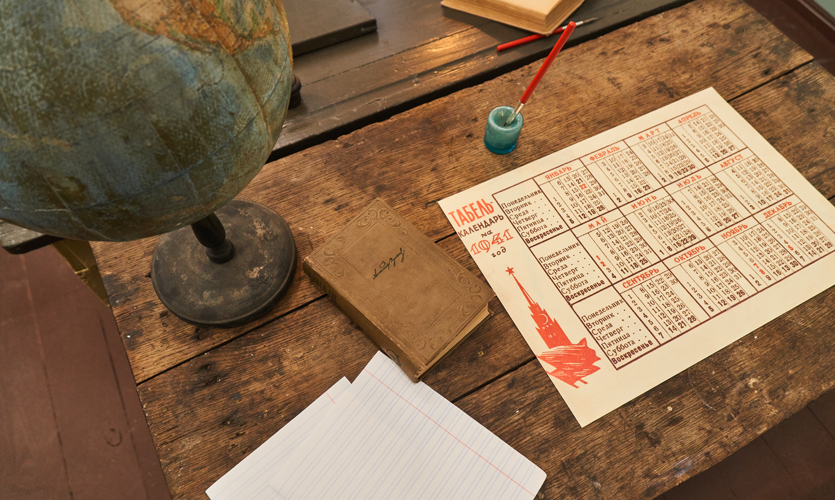 In the recreated Soviet classroom, each group of visitors sits at traditional desks and begin a journey into Zoya's past discovering what it was like to be a student in the 1930s.