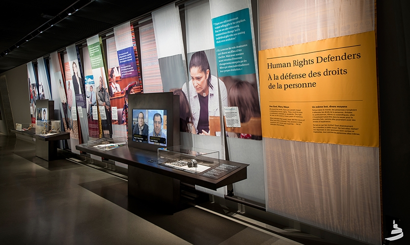 Defenders: The touchscreen stories as displayed in the museum.