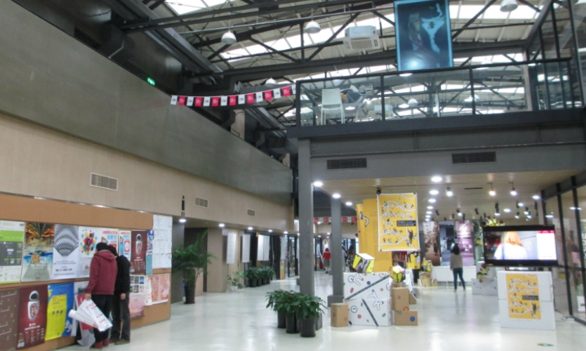 Fig. 2. Interior environment of D&I College