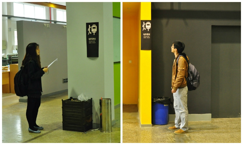 Fig. 8a. Students tested the prototype signs.