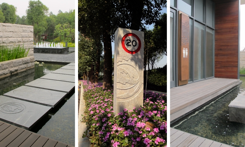 Fish in the Garden Identity and Wayfinding System (Guanzhou, China)