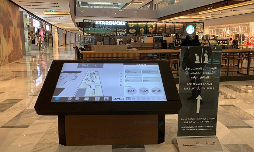Galleria AMC Kiosks