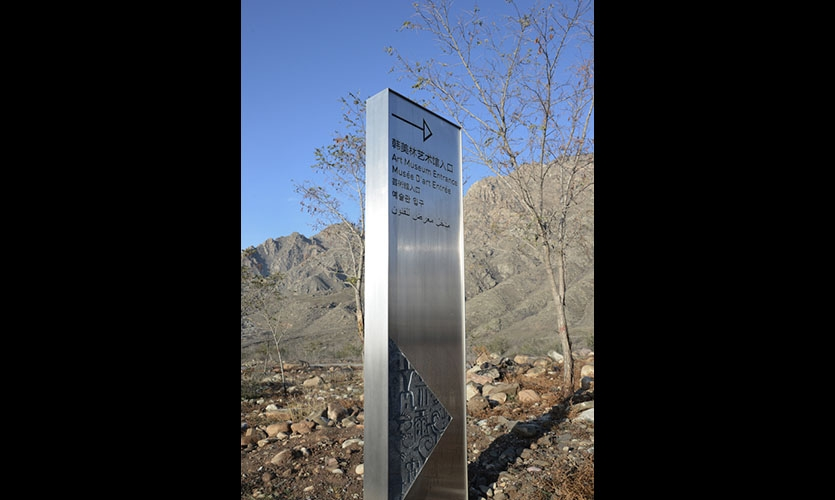 stainless steel was employed for the exterior directional sign, reflecting the environment