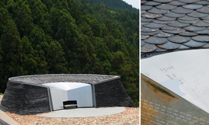 Ishi-no-kinendo (Memorial to 2011 Japan Earthquake)