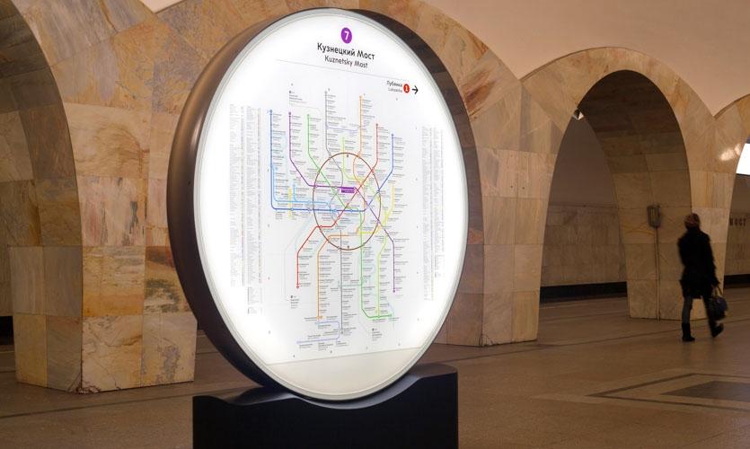 Freestanding circular totem with Metro network diagram, Kuznetsky Most Metro Station.