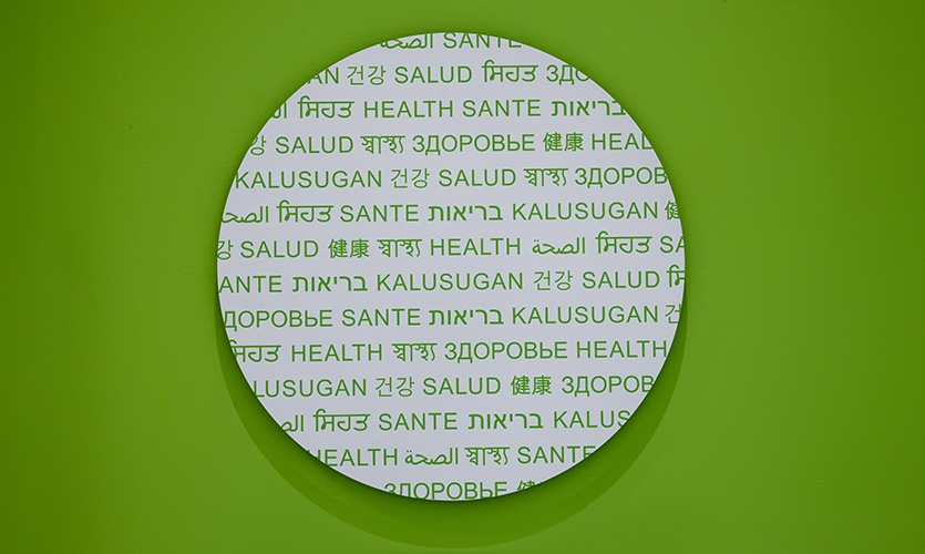 """Detail of a """"bubble"""" graphic on the green fire stairs."""