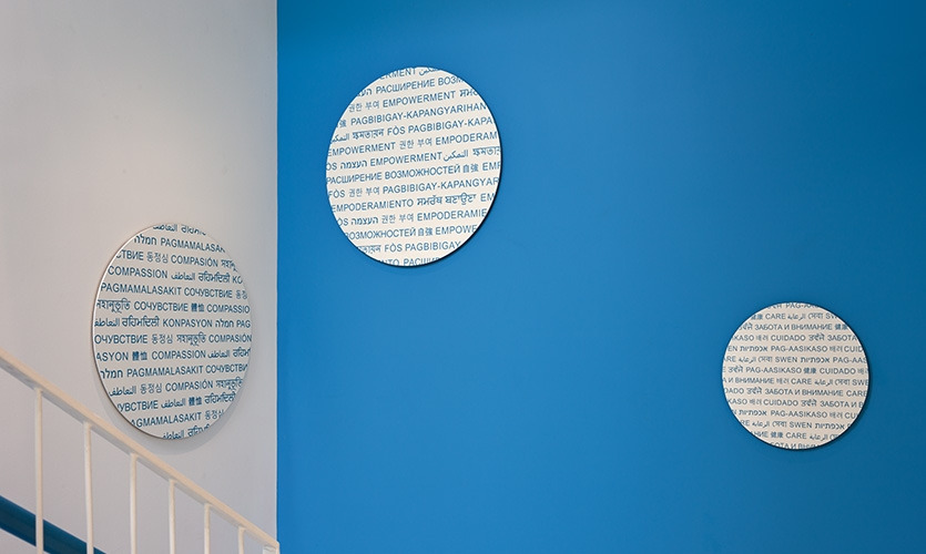 """Words in """"bubbles"""" reinforce that this is a place where people can feel cared-for."""