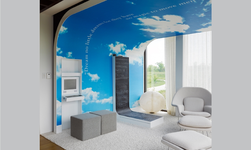 Dream Room at Aileron (Photo: Alan Karchmer)