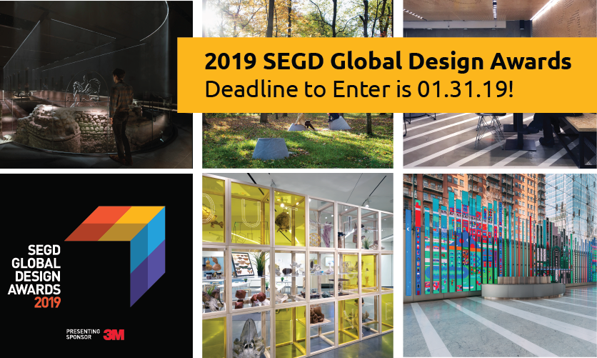 Enter the 2019 Global Design Awards Today!