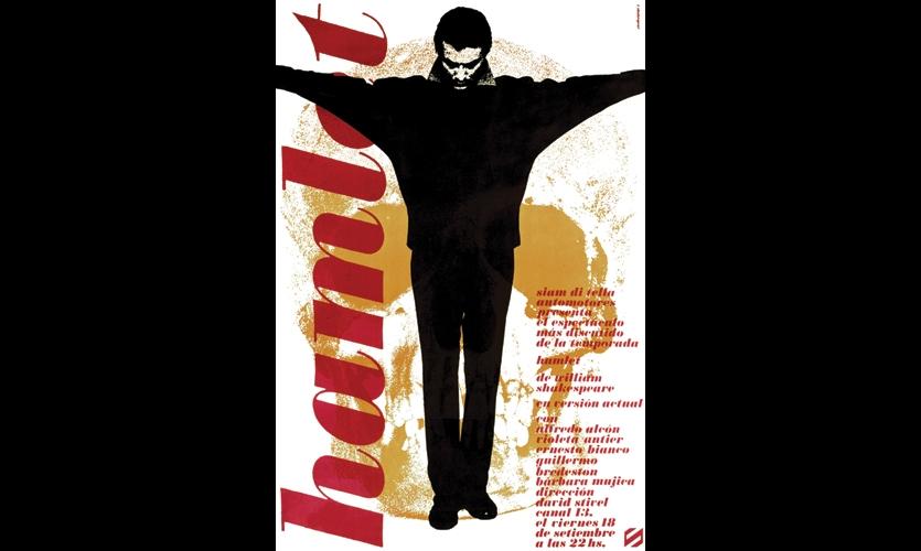 Hamlet poster (1964)