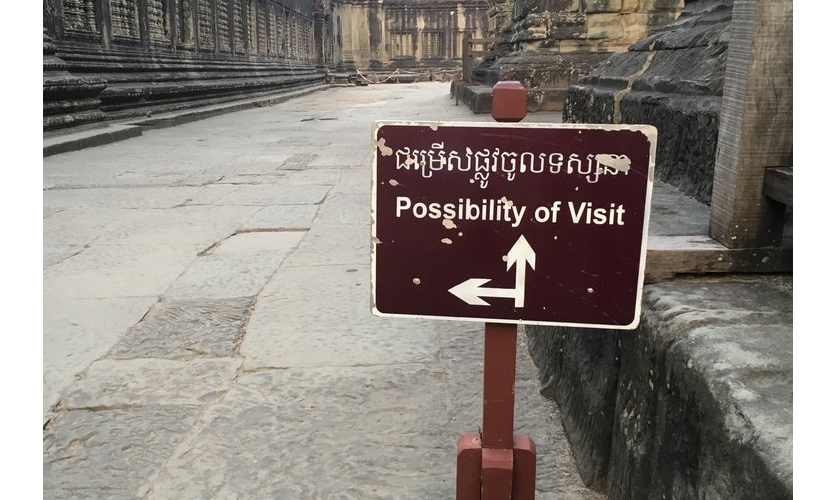 Possibilities: The translation of this wayfinding sign makes it more enticing, somehow.