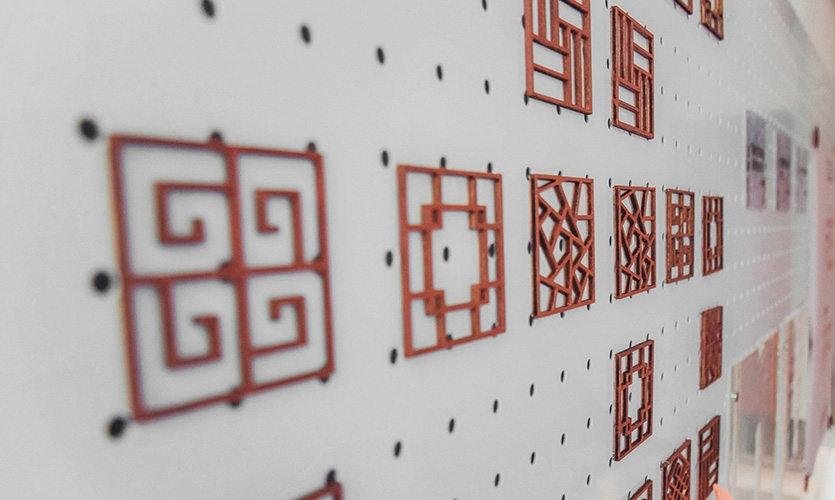 Corresponding to the physical interface of each floor, five Chinese traditional patterns to represent the theme of auspicious harmony and retain a sense of building identity.