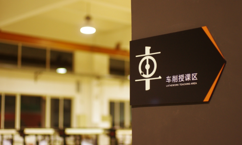The system combines symbols with traditional Chinese characters.