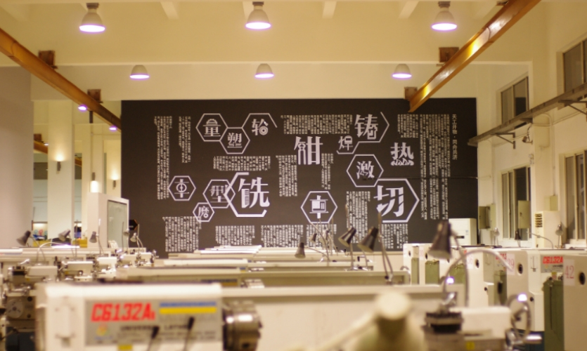 The new graphic language appears in elements throughout the studio.